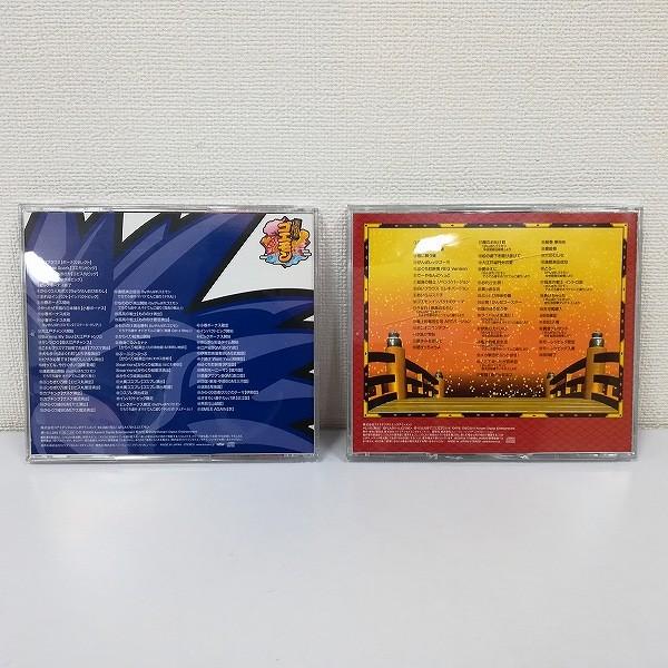 CD パチスロ がんばれゴエモン がんばれゴエモン2 オリジナルサウンドトラック_2
