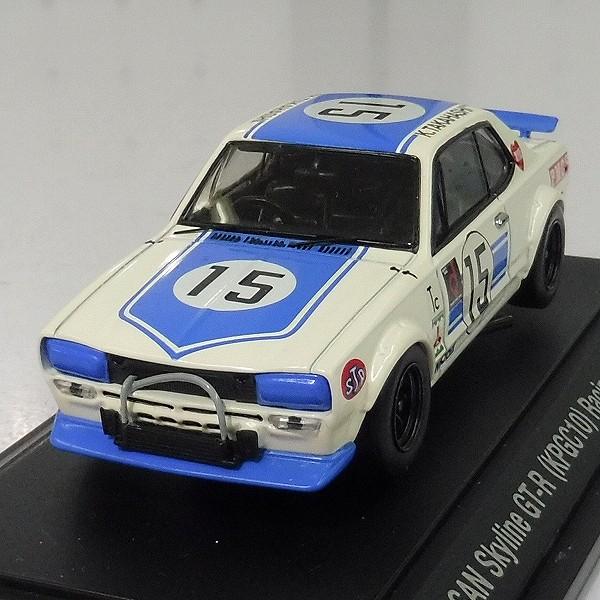 エブロ 1/43 ニッサン スカイラインGT-R KPGC10 レーシング #15 + ニッサン フェアレディ 240ZG HS30 レーシング 1973 #23_2