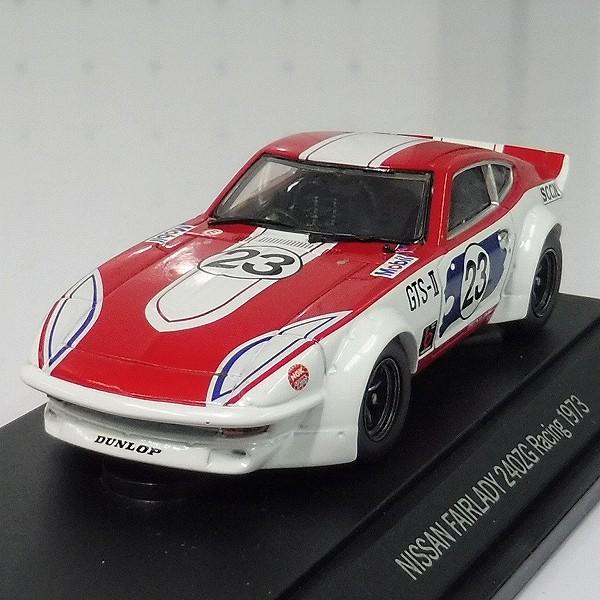 エブロ 1/43 ニッサン スカイラインGT-R KPGC10 レーシング #15 + ニッサン フェアレディ 240ZG HS30 レーシング 1973 #23_3