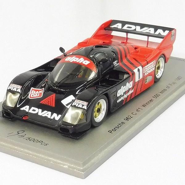スパーク 1/43 ポルシェ956 #18 LM1983 ポルシェ962C #1 Winner 500kms of Fuji 1987_3