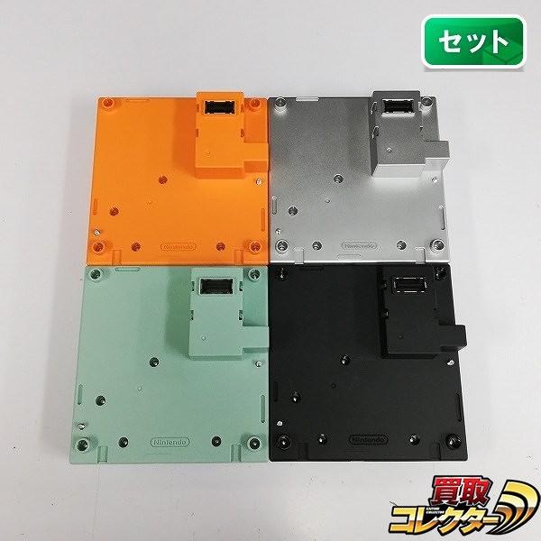 ゲームキューブ ゲームボーイプレーヤー 4色 シルバー オレンジ ブラック シンフォニックグリーン_1