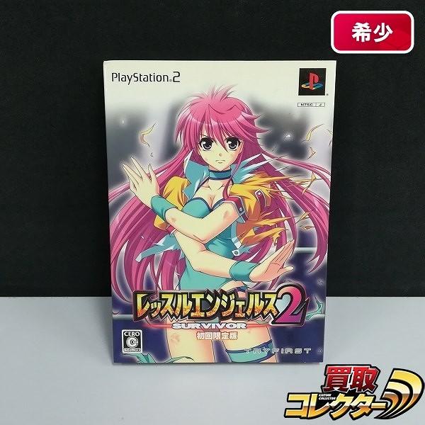 PS2 ソフト レッスルエンジェルス サバイバー2 初回限定版_1