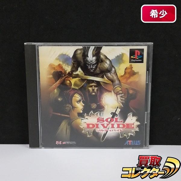PS ソフト アトラス 彩京 ソルディバイド_1
