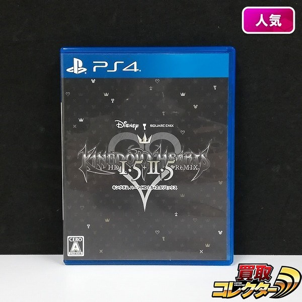 PS4 ソフト キングダムハーツ HD1.5+2.5リミックス_1