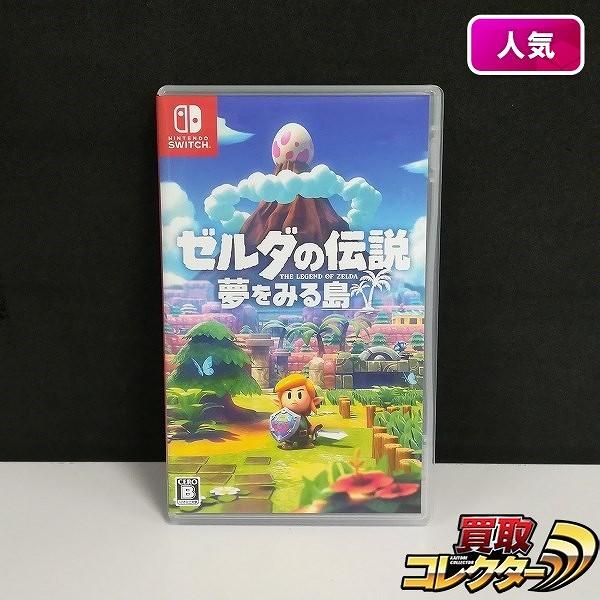Nintendo Switch ソフト ゼルダの伝説 夢をみる島_1