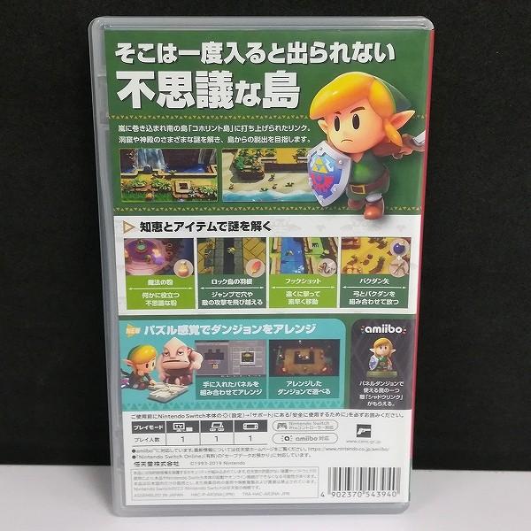 Nintendo Switch ソフト ゼルダの伝説 夢をみる島_2