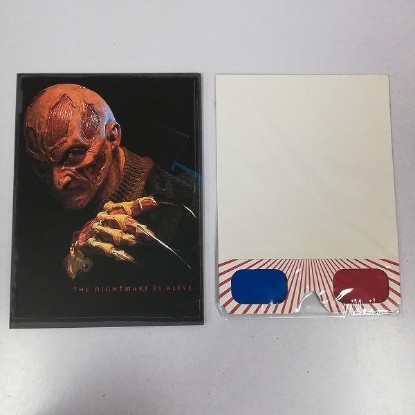 エルム街の悪夢 プラチナム DVD-BOX_3