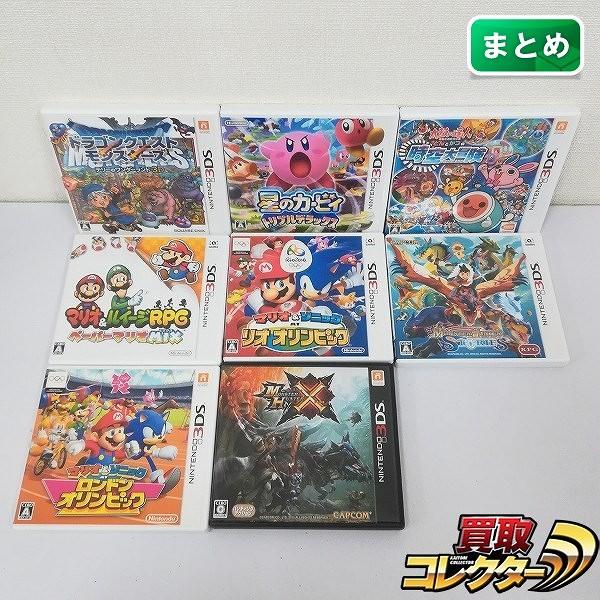 3DS ソフト 太鼓の達人 どんとかつの時空大冒険 モンスターハンターストーリーズ 他_1