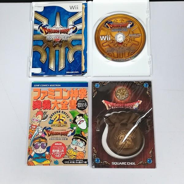 Wii ソフト ジャストダンスWii 大神 星のカービィWii おどるメイドインワリオ 他_3