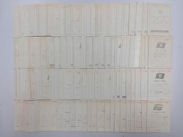 カルビー プロ野球カード 1974年~1976年 まとめ 計100枚 当時物_2