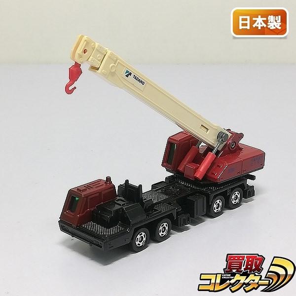 ロングトミカ TG-452 多田野 ハイドロクレーン_1
