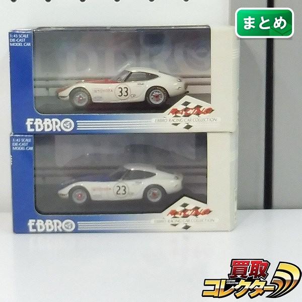 エブロ 1/43 トヨタ2000GT レーシングSCCA 1968 #33 #23_1