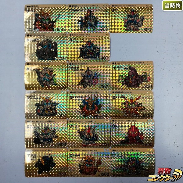SDガンダム カードダス 本弾 10弾~12弾 プリズム コンプ 計17枚_1