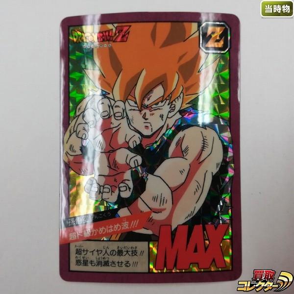ドラゴンボール スーパーバトル No.6 孫悟空 1996年 復刻版_1