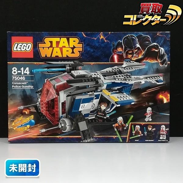 LEGO レゴ スター・ウォーズ コルサントポリス ガンシップ 75046_1