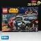 LEGO レゴ スター・ウォーズ コルサントポリス ガンシップ 75046