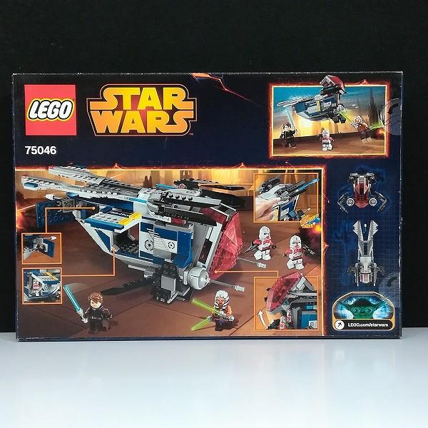 LEGO レゴ スター・ウォーズ コルサントポリス ガンシップ 75046_2