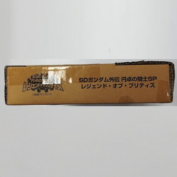 SDガンダム外伝 円卓の騎士SP レジェンド・オブ・ブリティス_3