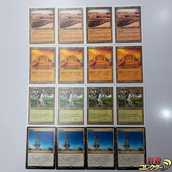MTG 露天鉱床 ペンデルヘイヴン 真鍮の都 産業の塔 日英 各4枚_1