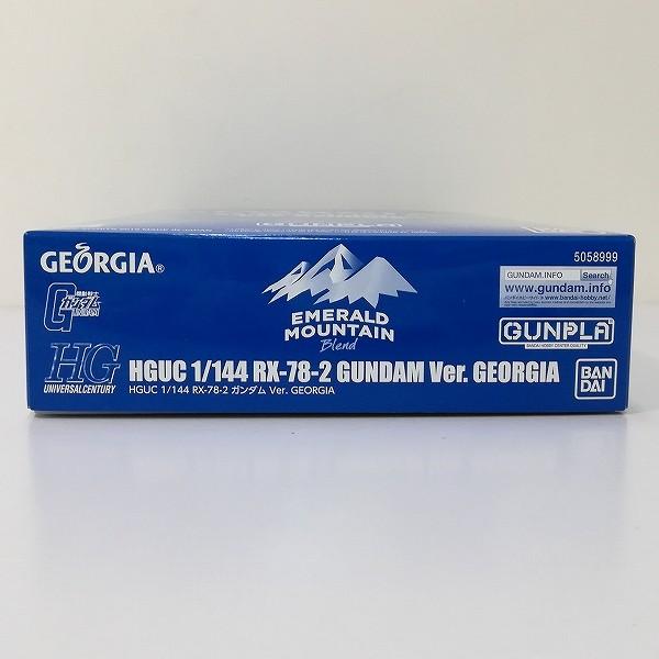HG 1/144 RX-78-2 ガンダム Ver. GEORGIA 当選通知書 背景台紙付き_2
