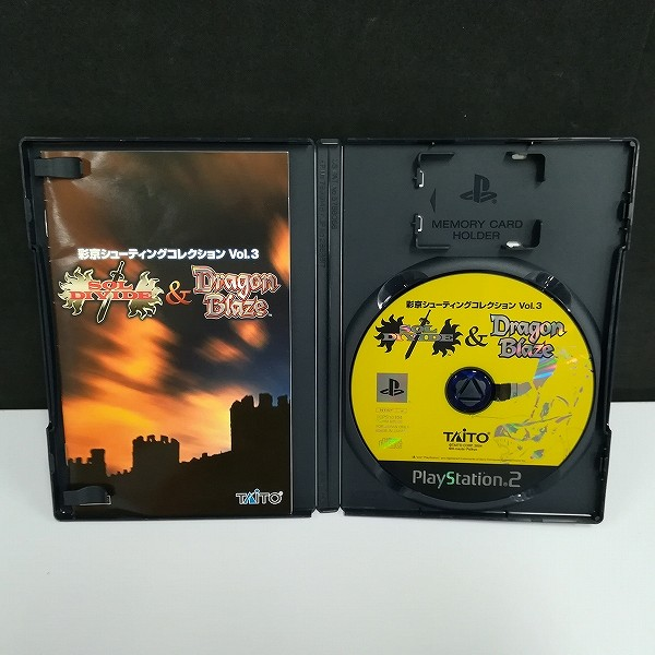 PS2 ソフト タイトー 彩京 ソルディバイド&ドラゴンブレイズ_3