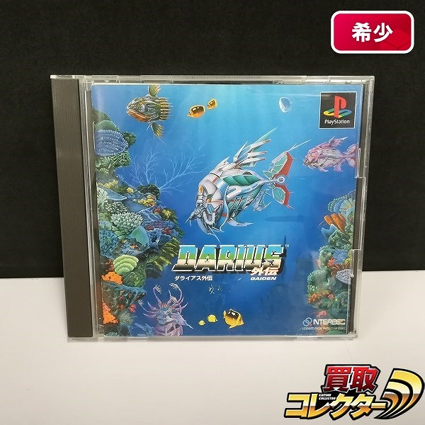 PS ソフト ダライアス外伝_1