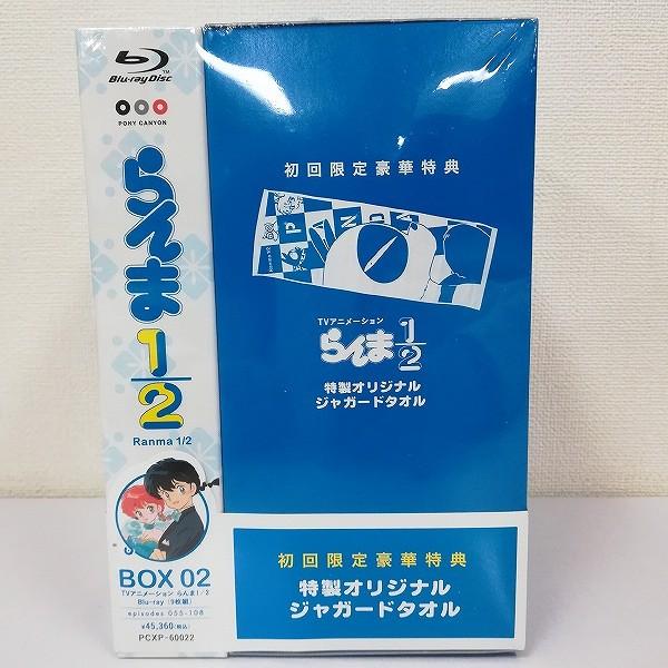 らんま1/2 Blu-ray BOX 02 ニューテレシネHDマスター版_3