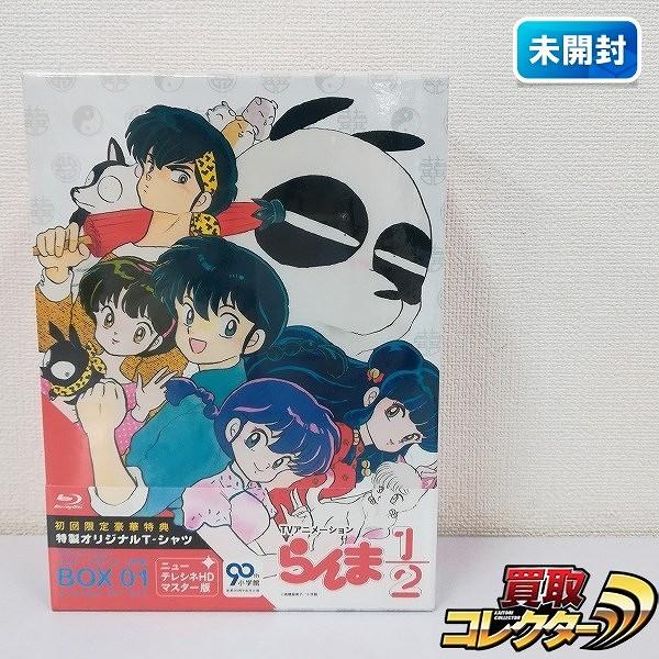 らんま1/2 Blu-ray BOX 01 ニューテレシネHDマスター版_1