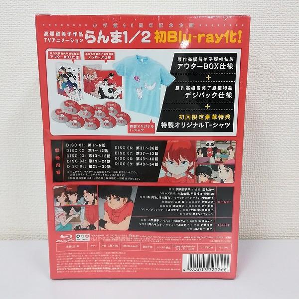 らんま1/2 Blu-ray BOX 01 ニューテレシネHDマスター版_2
