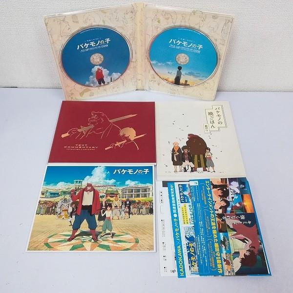 Blu-ray おおかみこどもの雨と雪 バケモノの子 + CD バケモノの子 オリジナルサウンドトラック_3