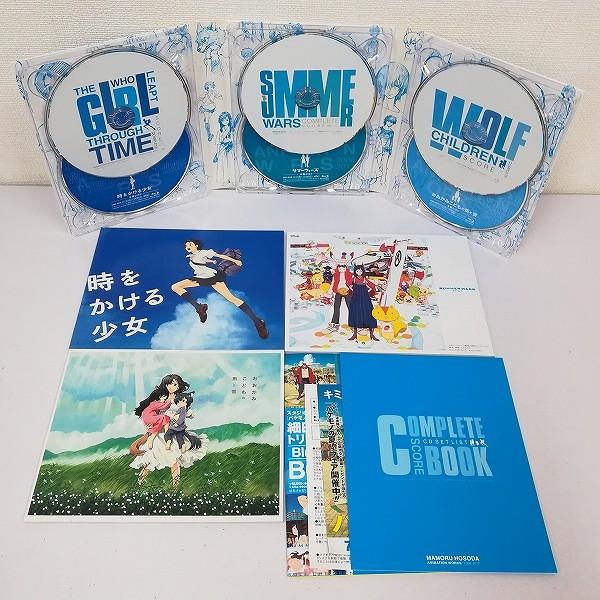 細田守監督 トリロジー Blu-ray BOX 2006-2012_3