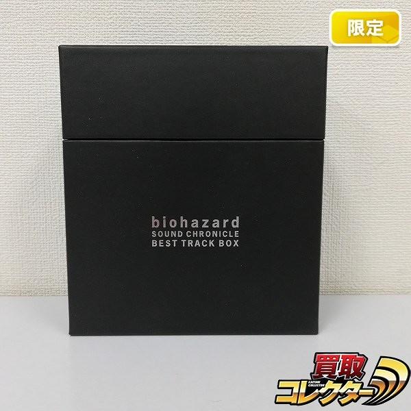 CD バイオハザード サウンドクロニクル ベストトラック_1