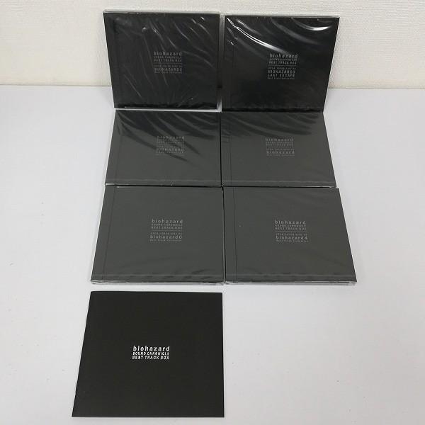 CD バイオハザード サウンドクロニクル ベストトラック_3