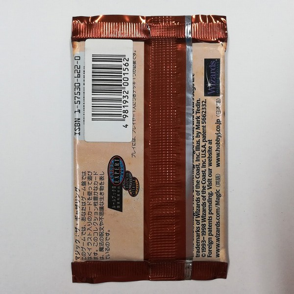 MTG URZA'S SAGA ウルザズ・サーガ 日本語版 ブースター 1パック_2