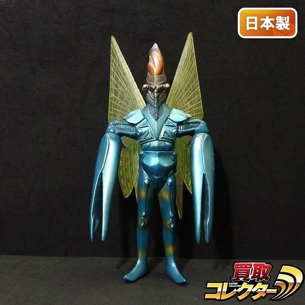 バンダイ パワードモンスターシリーズ サイコバルタン 羽付き 日本製_1
