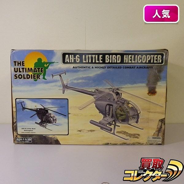 THE ULTIMATE SOLDIER 1/6 AH-6 リトルバード ヘリコプター_1