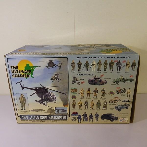THE ULTIMATE SOLDIER 1/6 AH-6 リトルバード ヘリコプター_2