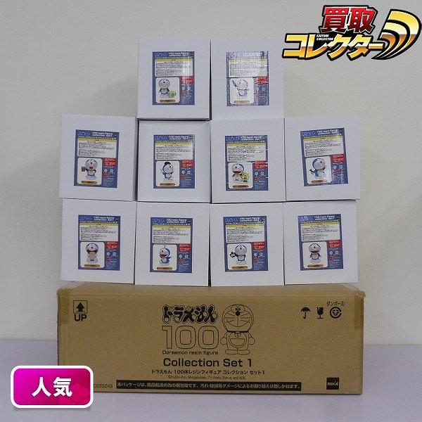 RUNA ドラえもん 100体レジンフィギュア コレクションセット1_1
