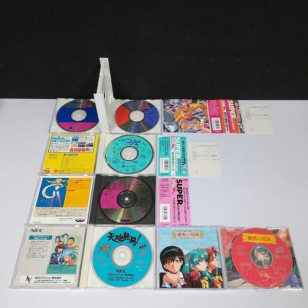 PCエンジン CD-ROM2 秘密の花園 銀河お嬢様伝説ユナ 美少女戦士セーラームーン 他_3