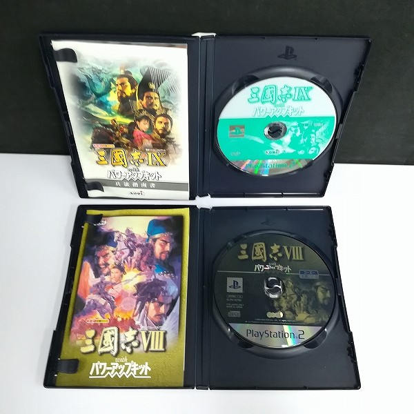 PS2 ソフト 三國志VIII 三國志IX with パワーアップキット_3