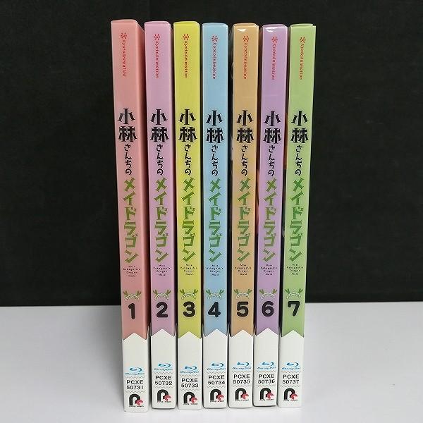 Blu-ray 小林さんちのメイドラゴン 全7巻_2