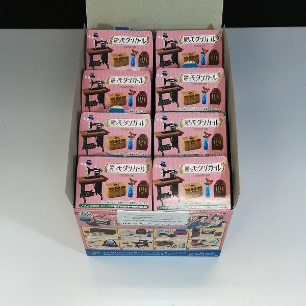 リーメント ぷちサンプル 麗しきモダンガール 全8種_2