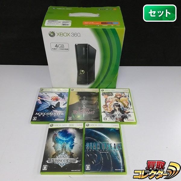 XBOX360 S 4GB + ソフト テイルズオブヴェスペリア ラストレムナント 他_1