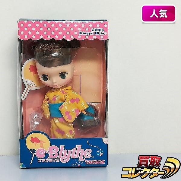 タカラ プチブライス PBL-47 金魚美人_1