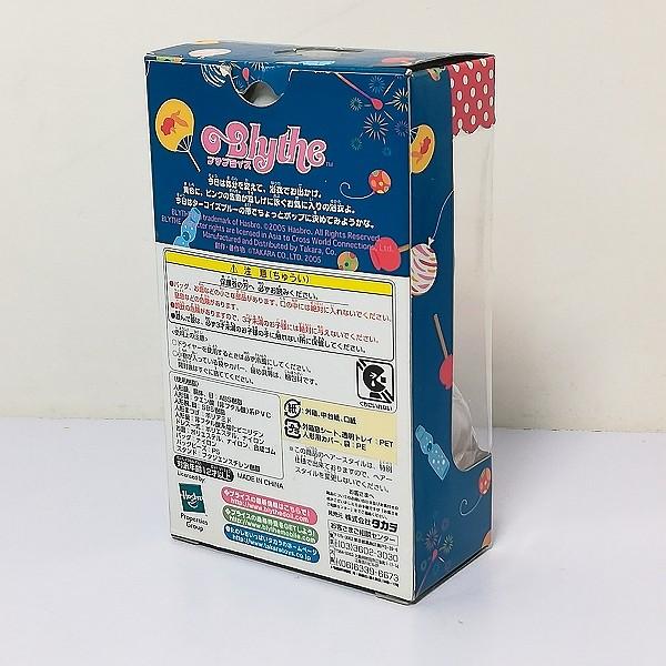 タカラ プチブライス PBL-47 金魚美人_2