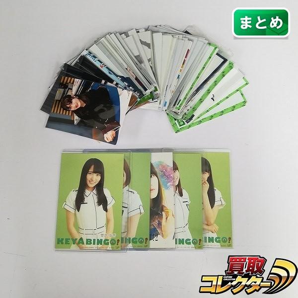 欅坂46 日向坂46 生写真 約150枚 今泉佑唯 長濱ねる 他