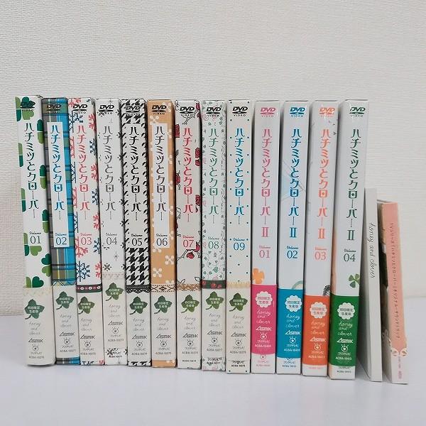 DVD ハチミツとクローバー 全9巻 ハチミツとクローバー2 全4巻 + CD ハチミツとクローバー オリジナルサウンドトラック_2