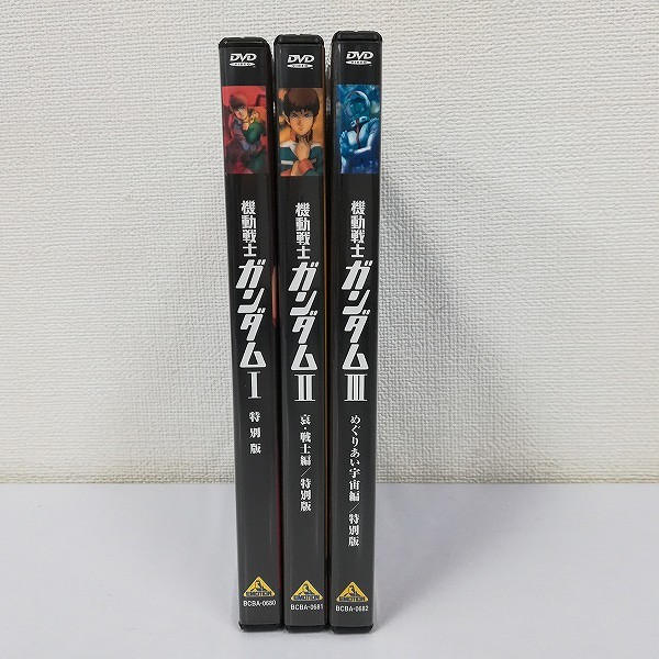 DVD 機動戦士ガンダム 特別版 I~III 全3巻_3