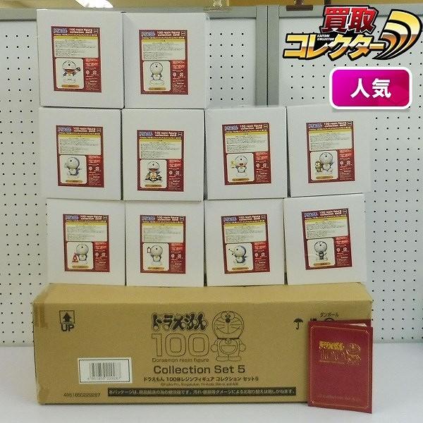 ラナ RUNA ドラえもん 100体レジンフィギュア コレクションセット5_1
