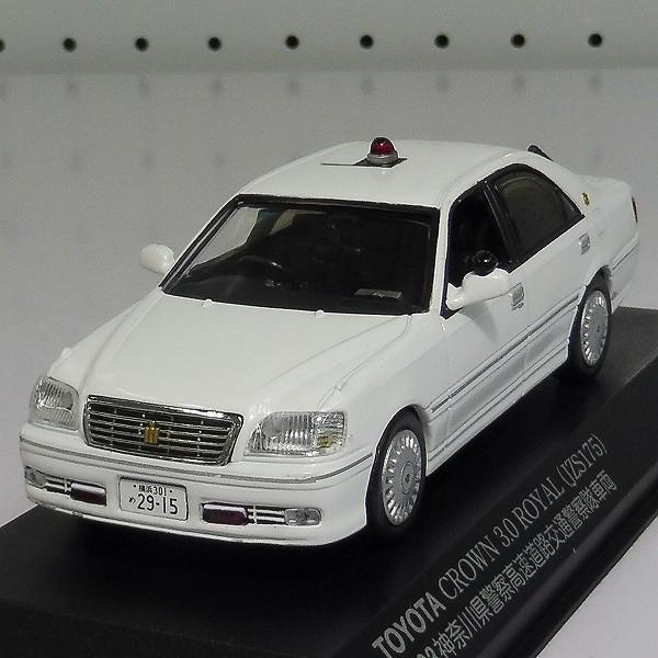 RAI'S 1/43 三菱 i-MiEV パトカー 2008 神奈川県警察本部実証走行試験車両 他_3